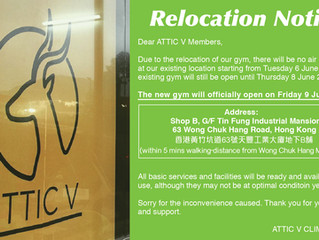 Relocation Notice