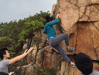 Nov activity - Shek O Bouldering