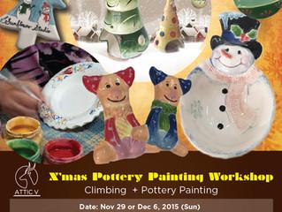 climbing + pottery painting program
