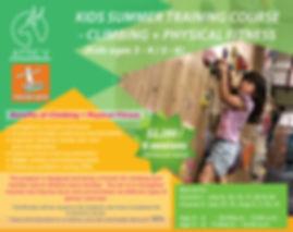 Summer_2020(3-6)Website-01.jpg