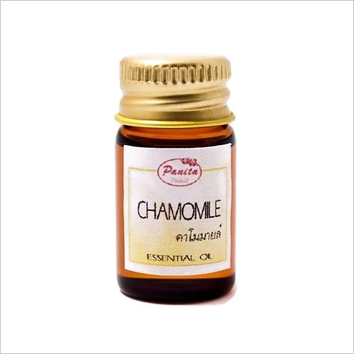 Chamomile Essential Oil 5 ml 100% Pure and Natural Free Shipping