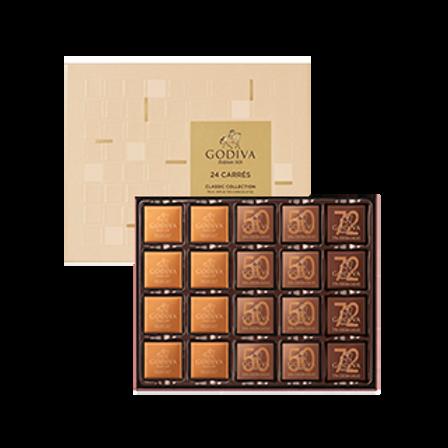 Godiva Carre Chocolate