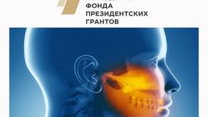 Орофациальная миофункциональная терапия (ОМТ)