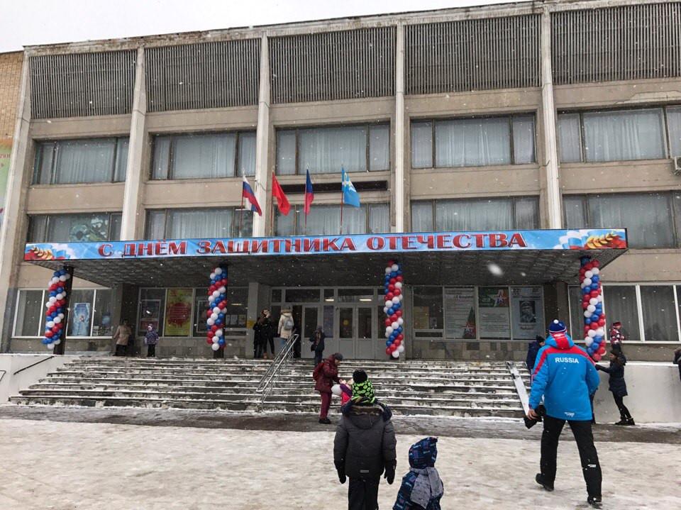 чкалова знакомства дк новосибирск