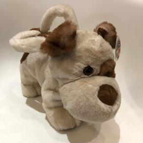 Plushie Puppy Purse $19.95