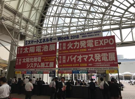 関西スマートエネルギーWeek2018 PVEXPOが開催されました