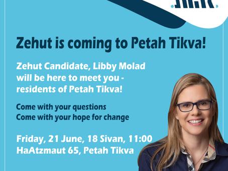 Libby Molad is coming to Petah Tikva!