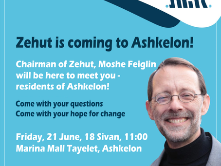 Moshe Feiglin is coming to Ashkelon!