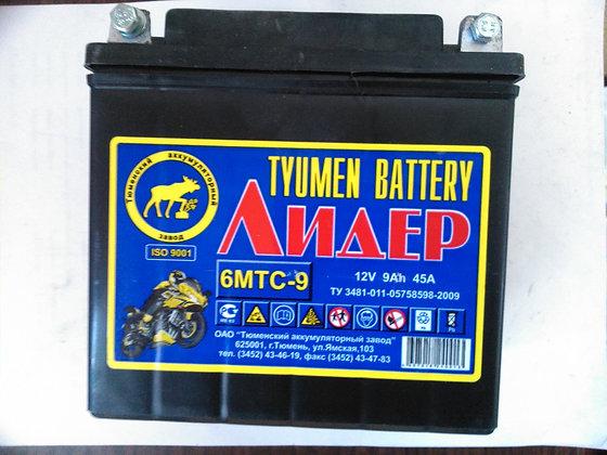 akkumulator 12V
