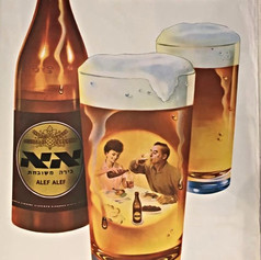 BEER A.A. TASTE AND QUALITY.jpg