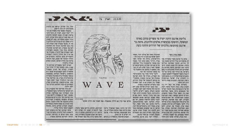 WAVE Branding 0421_頁面_58.jpg