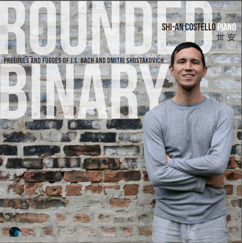 rounded binary album cover