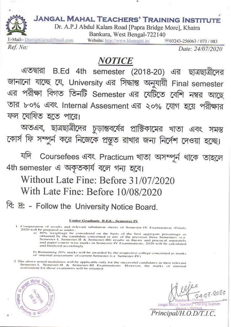 Notice for B.Ed 4th Semester (Session-2018-2020)