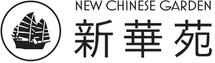 New Chinese Garden Logo 2.jpg