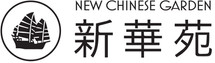 New Chinese Garden Logo 2.jpg