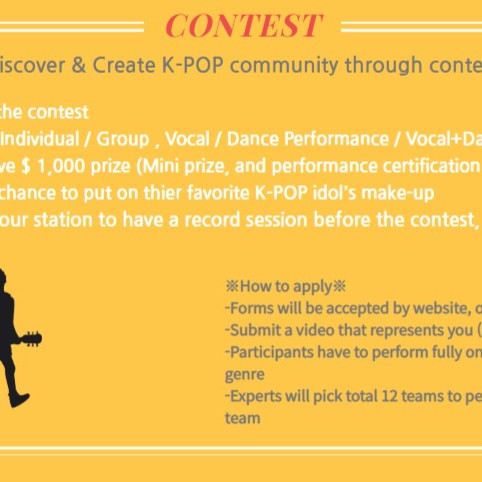 k wave contest application