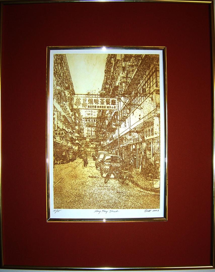 Hong Cong Street