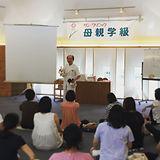 7月24日に第7回母親学級 安産骨盤教室を開催致しました。参加して下さった皆様あ