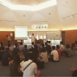 7月28日に父親学級を開催致しました。たくさんの未来のお父さんにご参加いただきま