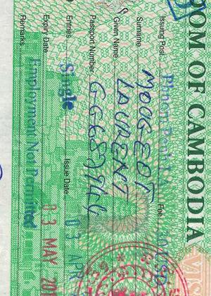 stamp cambodia.jpg