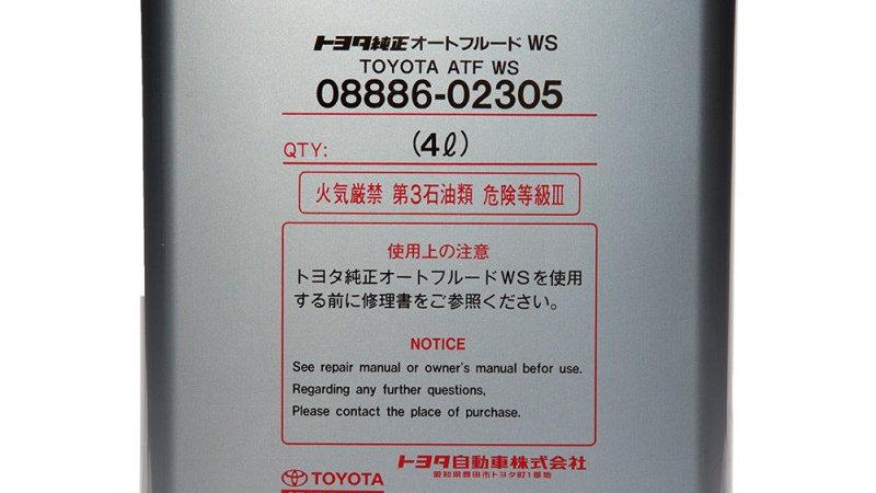 Масло трансмиссионное для автоматов Toyota