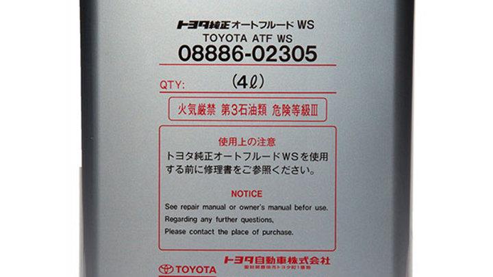 Комплект ТО для акпп Toyota Rav-4 в Пензе