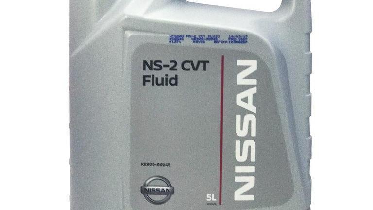 Масло для вариаторов Nissan CVT NS-2