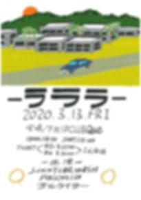 8A72EB55-84F6-45AF-9141-215E9960C20F_pag