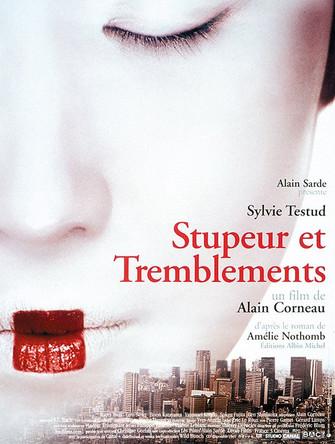 Stupeur et tremblements : Désillusions nippones