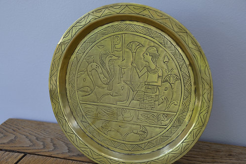 Vintage Egyptian Etched Brass Plate Serving Tray Wall Decoration