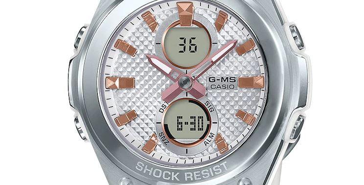 Casio Baby-G Analog-digital Womens White Watch MSGC100-7A