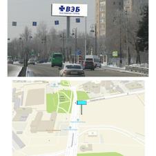 ул. Первомайская - ул. Товарное шоссе, 100м до ж/д вокзала