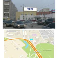 Московский тракт 14, Стрела