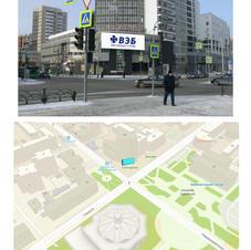ул. Герцена,64, - ул. Первомайская, фасад здания ТЦ Сити-центр