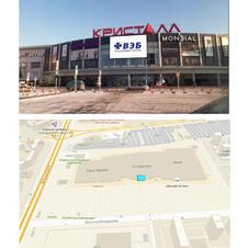 ул. Д.Менделеева, 1, фасад здания ТЦ Кристалл