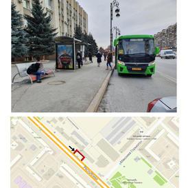 "ул. Республики, 83, ост. ""Максима Горького"""