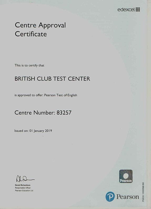 Тестовый центр.jpg