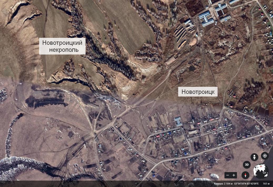 Расположение Новотроицкого некрополя