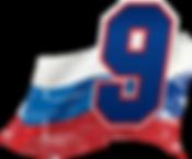 Lyudmila Belyakova #9 Russia