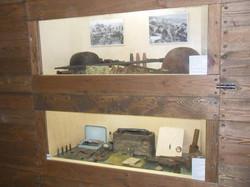 Музей Богородицкое поле