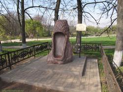 Памятник Русскому лаптю Вязьма