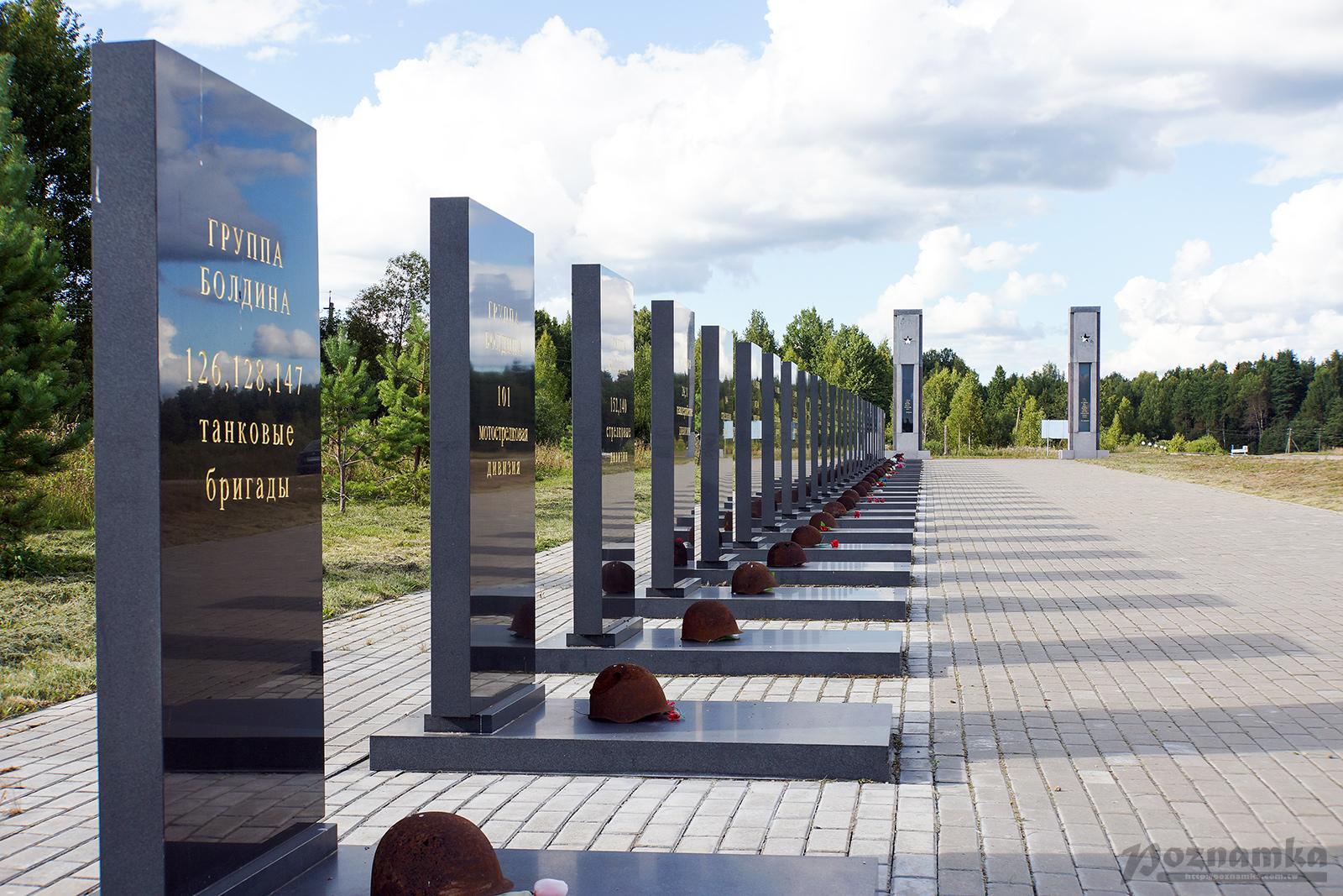 """Мемориал """"Богородицкое поле"""""""