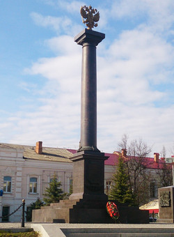 """Стелла """"Вязьма - Воинской славы"""""""