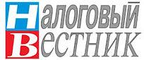 logo(nv).jpg