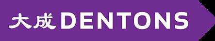 Dentons_Logo_Purple_RGB_300.PNG