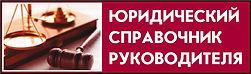 Urist_logo_400.jpg