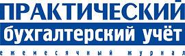 logo_pbu.jpg