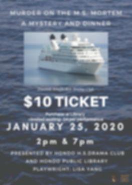 HS Dinner Theater Jan 2020.jpg