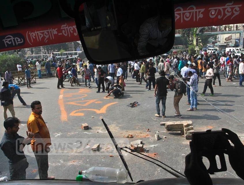 Bangladesh Power Strike Stones
