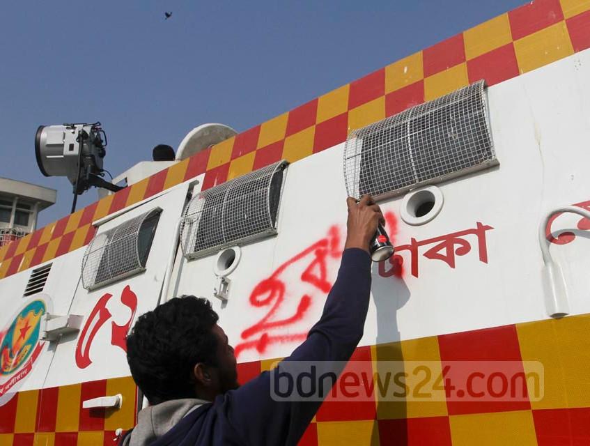 Bangladesh Power Strike Graffiti